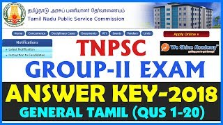 TNPSC Group 2 Answer Key 2018 | General Tamil | Question 1 - 20 | We Shine Academy