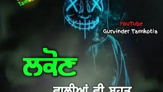 Special for new year 2020 || Punjabi WhatsApp Status Video By Gurvinder Tamkotia