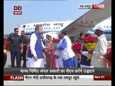 PM Modi arrives in Naya Raipur for Chhattisgarh's Foundation Day celebrations