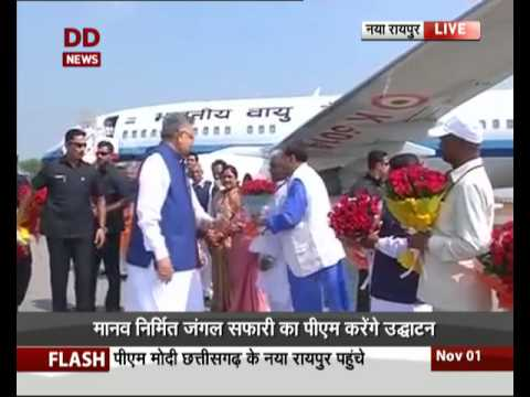 PM Modi arrives in Naya Raipur for Chhattisgarh's Foundation Day celebrations