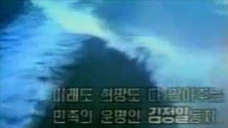 (Metal Version) No Motherland Without You (당신이 없으면, 조국도 없다)