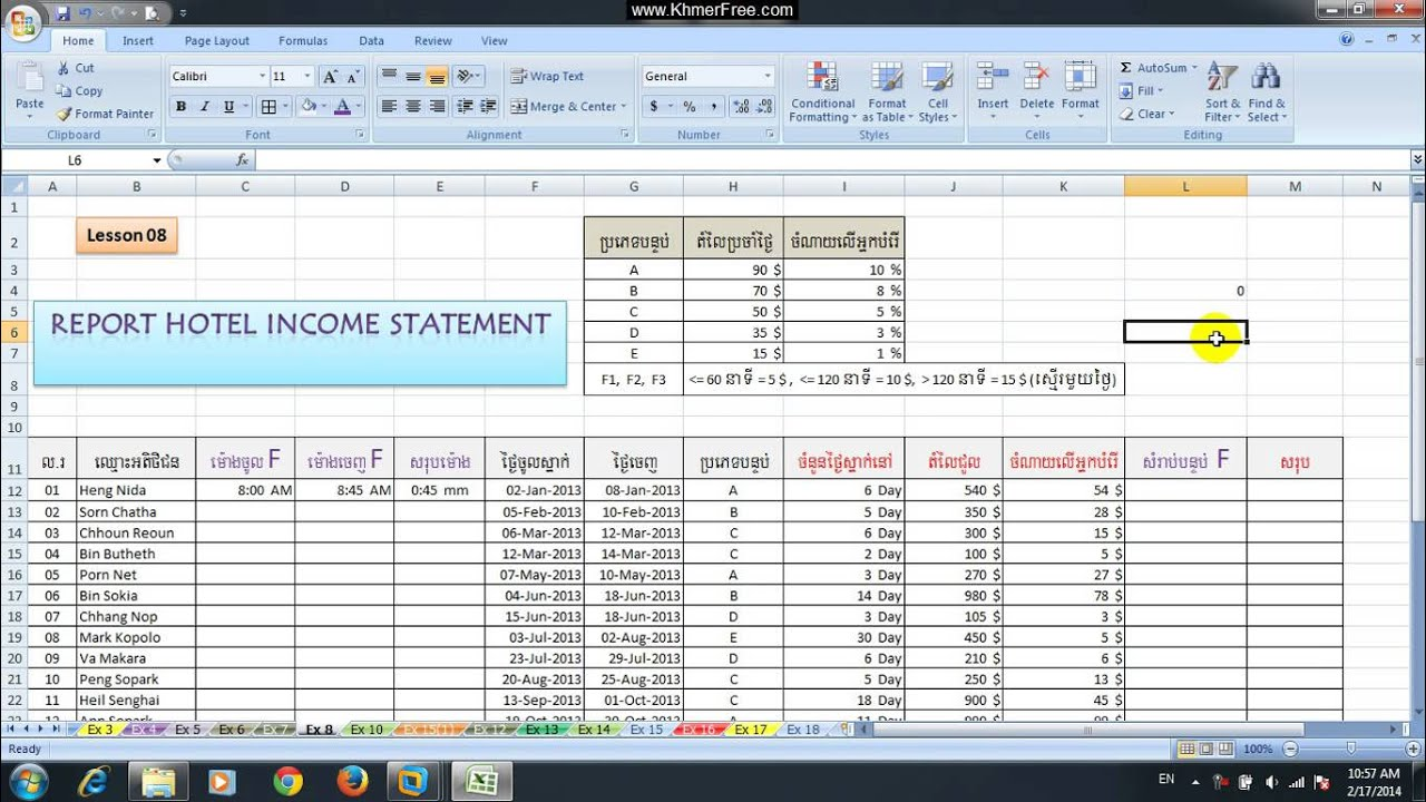 income statement template excel 2010