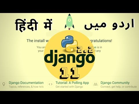 Part 11 Django 2 Tutorial Series in Urdu / Hindi: How to Use Django Model Forms to Create Forms thumbnail