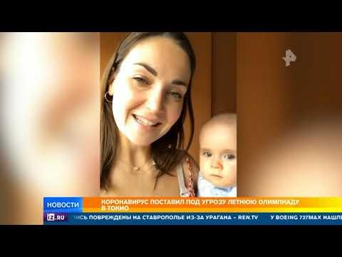 Дневные новости РЕН-ТВ. От 26.02.2020