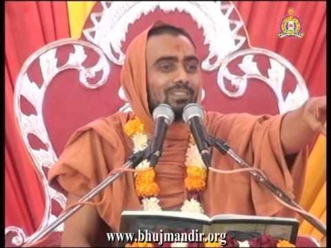 Bhagwat Katha Part 1