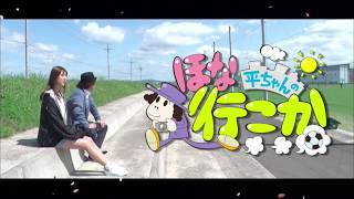 第15回は岡山篇! 平畠さんと一緒に旅するのは佐々木もよこさんです! ...