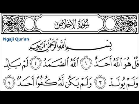 Surah Al-Ikhlas Merdu Menyentuh Hati Wajib Di Putar !!!