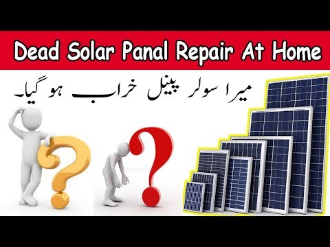 Dead Solar Panal Repair At Home!How To Repair Solar Panal Urdu Hindi