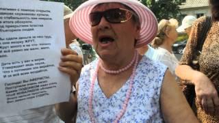 Видео ПН: Обманутые вкладчики кредитного союза