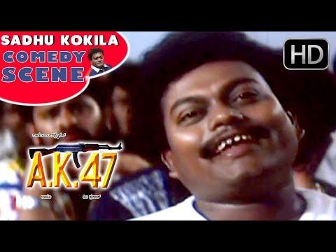 Sadhu Kokila Comedy About Love In College | Kannada Comedy Scenes | AK 47 Kannada Movie