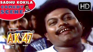 Sadhu Kokila Comedy about love in college | Kannada Comedy Scenes | AK 47 Kannada Movie