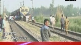 Woman Lose There Legs in A Train Accident in India