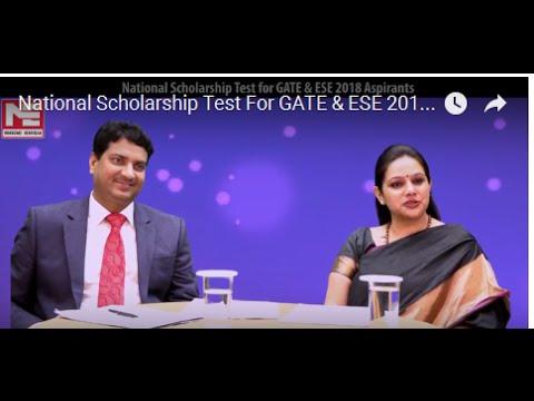 National Scholarship Test For GATE & ESE 2018 Aspirants