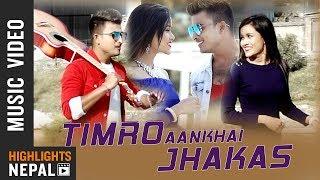 Timro Aakhai Jhakas - Bijaya Pariyar Ft. Asmik & Puja | New Nepali Song 2018/2075