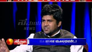 FACE TO FACE WITH PRATAP SIMHA SEG 3