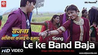 Le ke Band Baja   Video Song   Sajna Mangiya Sajai Dai Hamar   Arvind Akela(Kallu Ji)   Udit Narayan