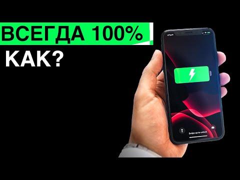 Новый тип зарядки для смартфонов