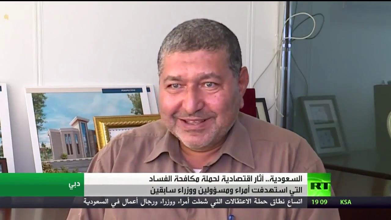 الكاتب الإماراتي أحمد إبراهيم في حوار تلفزيوني على قناة روسيا اليوم حول الإقتصاد والفساد والإمارات