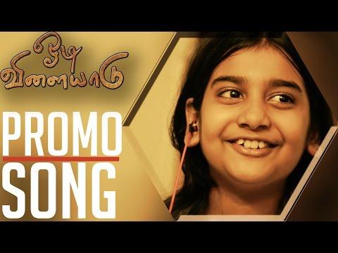 Odi Vilaiyadu Making Video Promo | Uthara Unnikrishnan, Anushya | Trend Music