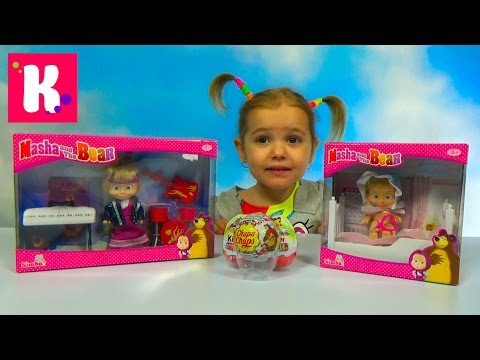 Thumbnail: Маша и Медведь игрушки и яйца с игрушками распаковка Masha and the Bear surprise toys unboxing