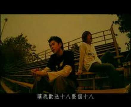 Shine-十八相送 (MTV)