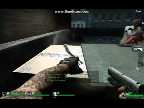 Где скачать игру Left 4 Dead