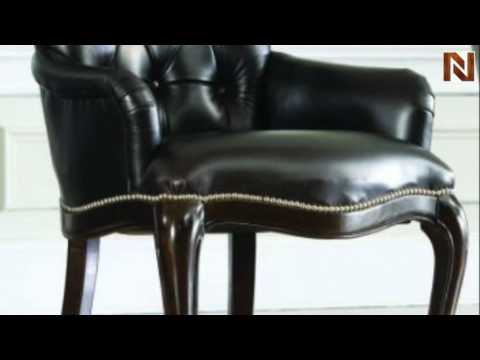 Leather Arm Chair - American Drew, Sonata Collection 804-623