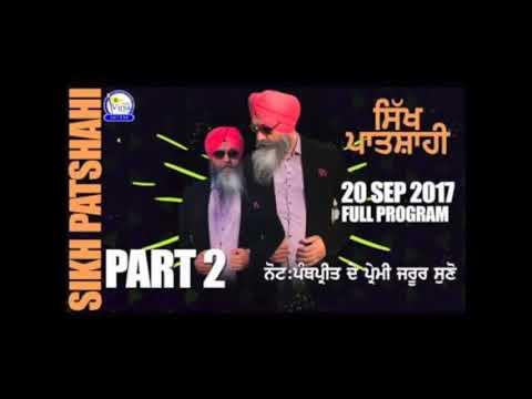 20 SEP 2017   Sikh Patshahi   Part 2/3   ਸਿੱਖ ਪਾਤਸ਼ਾਹੀ   Radio Virsa NZ   Harnek Singh Newzealand