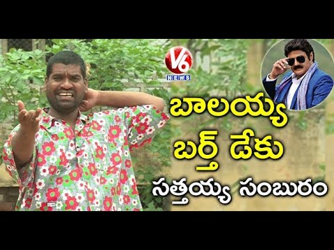 Bithiri Sathi Plans To Celebrate...