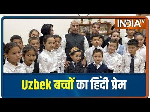 Watch Uzbek Children's Love For India And Hindi Language