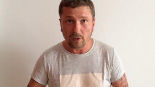 Что такое закон в Украине