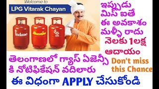 apply for gas agency