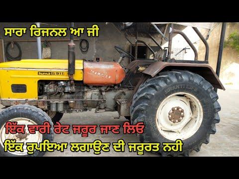 Hmt 5911 Tractor For Sale #vehlijantagroup
