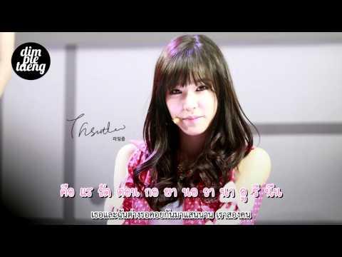 [Karaoke/Thaisub] One Step - Tiffany (SNSD)