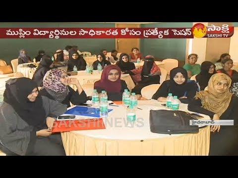 హైదరాబాద్ లో స్టెమ్ స్వచ్ఛంద సంస్థ వర్క్ షాప్ || Women in STEM Roadshow
