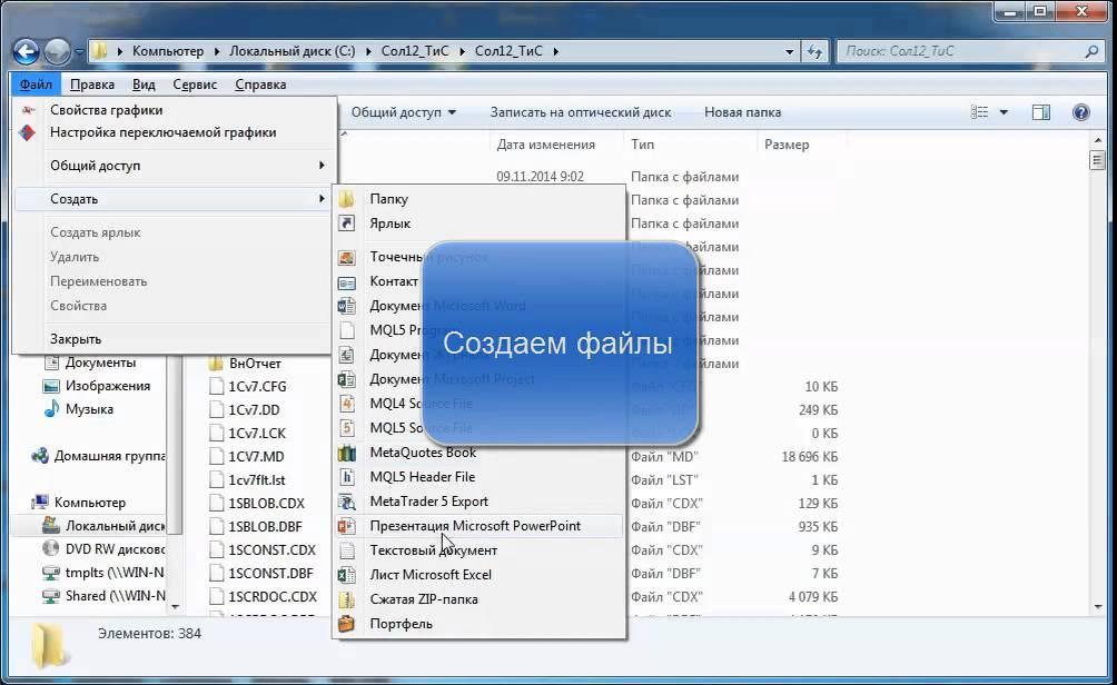 Файл ordnochk prm скачать