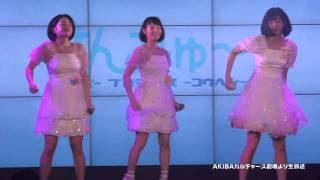 火曜定期公演「LIVEでSUN_YOU」 Vol.19 さんみゅ〜Official HP http://s...