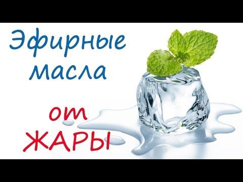 Тукофитомол свечи - Тукофитомол свечи