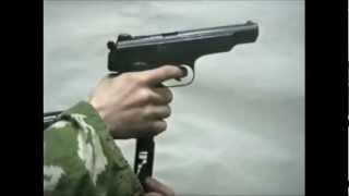 Оружие Спецназа. Пистолет Стечкина (АПС)