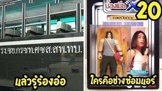 20 เรื่องฮาๆเกิดขึ้นที่ประเทศไทยเท่านั้น คนไทยเป็นคนตลกกกก