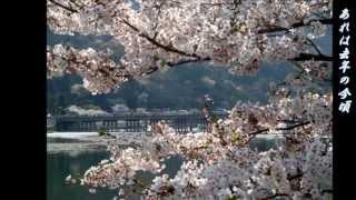 加茂流れに/かぐや姫を歌ってみました。