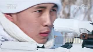 《谁是终极英雄》 20200419| CCTV军事