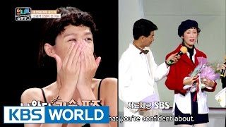 The reason why Hong Jinkyung became a model [Sister