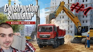 Багери,Самосвали и яки машини  в Construction Simulator 2015 #1