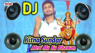 Kitna Sundar Lage Meri Ma Ka Bhawan | #Bhakti dj song | Hindi Navaratri Dj Song | Vikas Music Dj MiX