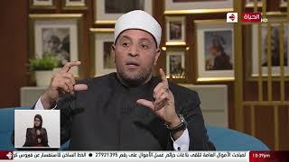 رمضان ضيف الرحمن..خطة الأستعداد لرمضان مع الشيخ رمضان عبد الرزاق في واحد من الناس