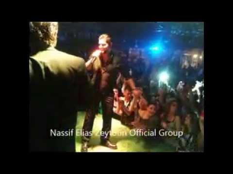 ناصيف زيتون - رفرف ياطير الغروب - حفلة طرطوس / Nassif Zeytoun Live in Tartus