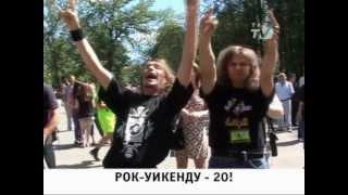 Репортаж колпинского ТВ о фестивале ROCK-WEEKEND.
