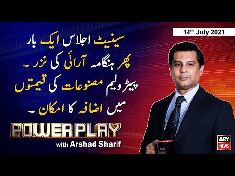 Download Power Play   Arshad Sharif    ARYNews   14 July 2021