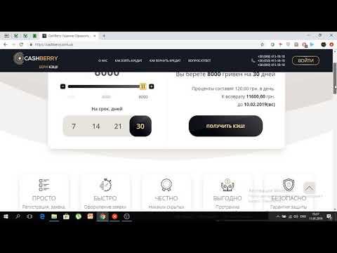 общая онлайн заявка на кредитную карту оформить
